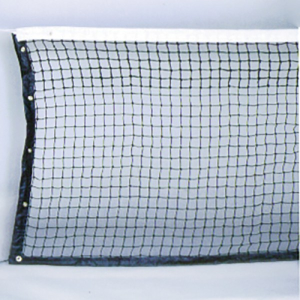 Commercial Volleyball Net